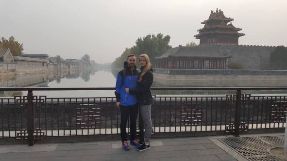 outside-the-forbidden-city